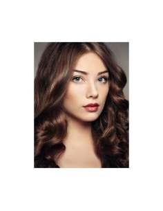 Extensión cabello 100% natural tejido ondulado (100 gr x 100 cm de ancho)