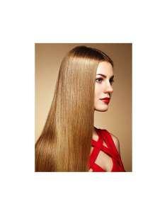 Extensión cabello 100 % natural tejido liso 55 cm (90 gr x 90 cm de ancho)